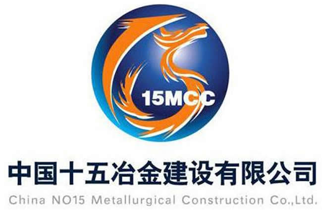 国内十五冶金建设有限公司