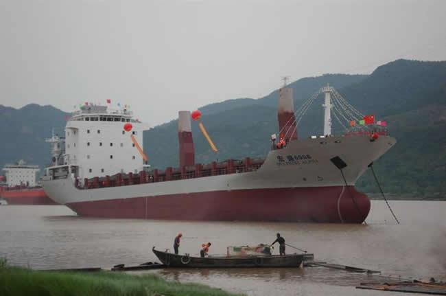浙江宏盛造船有限公司