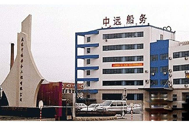 中远船务工程集团有限公司