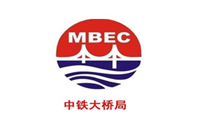 中铁大桥局六公司