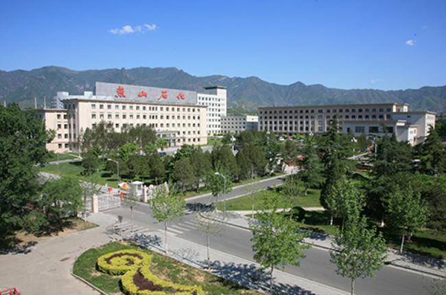 北京燕京石化有限公司