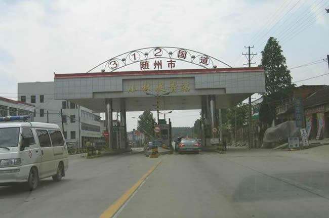 武汉正源路桥复合材料有限公司