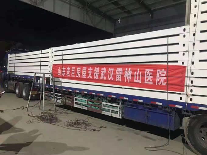 感恩有您!凡是参加了武汉救援的企业今年跟鸿鑫钢丸合作一率成本直达