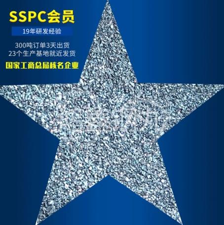 鸿鑫钢丸工程案例-七冶炉窑建筑工程有限责任公司