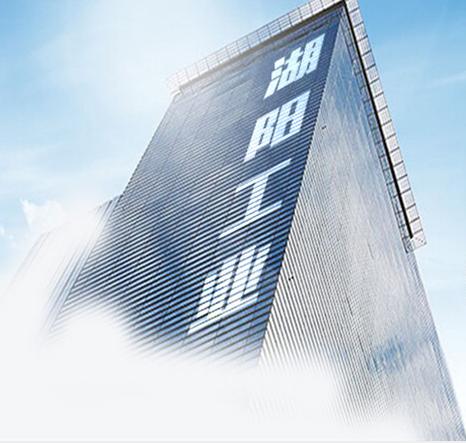 wan濠会钢丸工程案例-奎tun湖阳工业she备有限gongsi