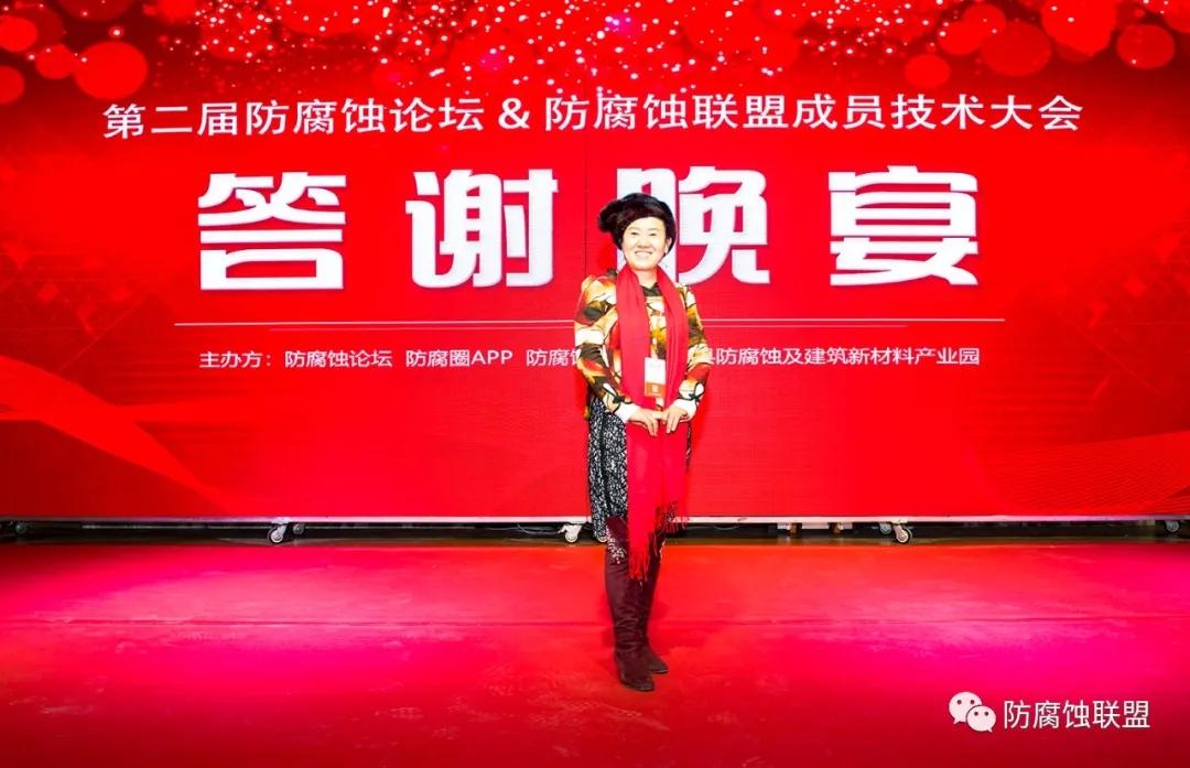 【万濠会钢丸糺i醴窒怼浚╨ian载1/30)2.1 表面qing理概述~~~防腐shi联meng 管理委员会 chenqunzhi&ou阳