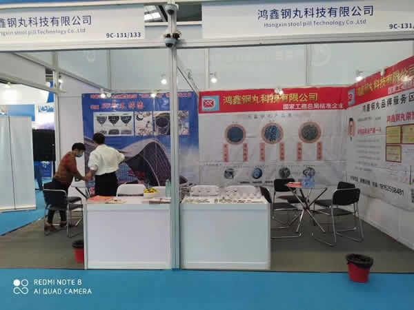 e尊国际登录gang丸10月15号-10月18号国内海yang经济博览会(深圳会zhan中心)